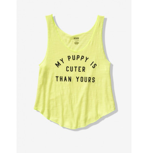 Майка My Puppy is cutter than yours от Victoria's Secret